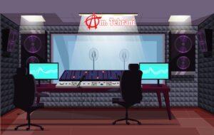استودیو ضبط صدا یا استودیو صدابرداری چیست؟